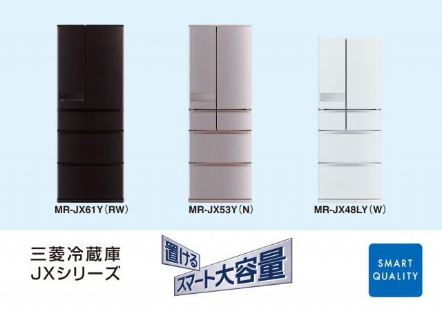 140804_冷蔵庫JXシリーズ新商品