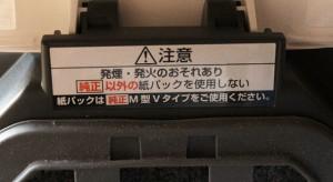DSCF9741-2