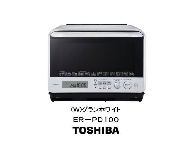 ER PD100