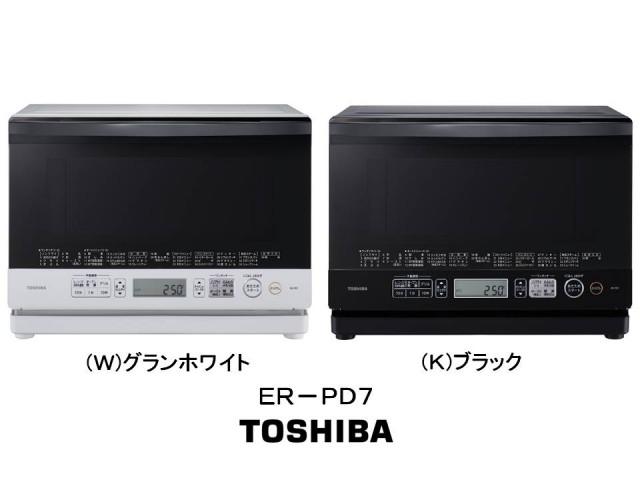 ER PD7